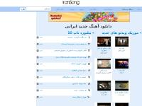 iransong.co.uk » خا�
