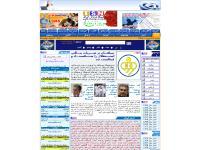 شبکه ورزش ايران Iran Sport News Network