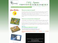 Welcome to James Hamilton Grovely Jigsaw Puzzles Ltd
