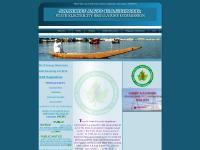 jkserc.nic.in List of staff, Organizational chart, Acts