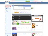 乗換案内, 詳細検索, 青春18きっぷ, 定期代検索