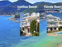 Kavala Hotels