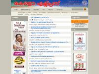 Kerala Express Malayalam Newspaper | Online Malayalam News | Kerala Matrimonial | India News