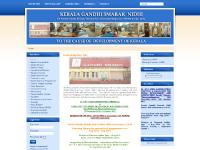 Welcome to the Kerala Gandhi Smarak Nidhi