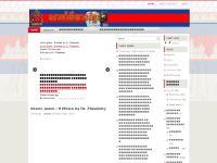 Cambodia News: - Khmer News - ព