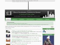 Home | Majlis Khuddamul Ahmadiyya Bharat