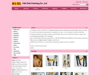 Feedback, Size reference, T29 doll outfits, P17-1