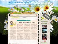 kiki@kirankishore Valathati
