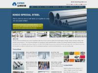 KINGO - Seamless Pipe Stainless Steel Tube Manufacturer & Supplier
