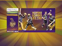 kkr.in KKR, Kolkata Knight Riders, IPL champion 2012