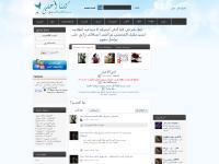klnaa7la.com البحث المتقدم, اشترك الان, دخول