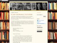 lior, religion and state, terrorism, Rav Bigman on Coercing a Divorce