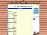 kolisrael.org Bulletin, Schedules, Events