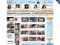::-KotliNews.com-:: kotli news, azad kashmir news, kotlinews, kotli azad kashmir news,