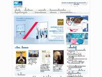 บริษัท กรุงไทย-แอกซ่า ประกันชีวิต จำกัด : Krungthai-AXA Life Insurance