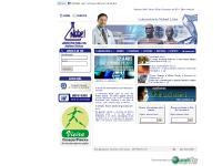 Laboratório Nobel - Análises Clínicas - www.laboratorionobel.com.br