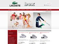 Lacoste Shoes,Lacoste Store Sale,2011 Lacoste Outlet Online Free shipping