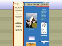 lakhota.org lakota indians sioux language native american charities charity dakota indians nakota revitalization endangered languages loss materials books learn speak lakoliyapi lakhota lakhotiya woglaka po meya ullrich indianer sprache