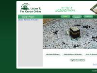 Listen to the Quran Online from Different Reciters such as Abdul Rahman Al Sudais