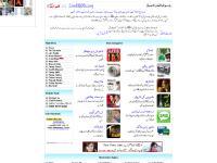 LiveURDU.com, Live TV, Radio, Newspapers, Poetry, Islam, Friend Finder