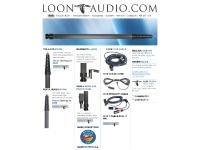 LOON AUDIO : Loon Boom latest boom and audio technology, including BaseMate, Wing and a full line of accessories