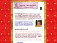 Mahamudra Meditation Center