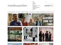 Om Marabouparken, Restaurang Parkliv, Konferens & lokalhyra, Samarbetspartners