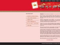 marathavadhuwar.com matrimonial, maratha marriage, matrimony