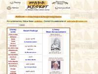 MESKOT - An Ethiopian Online Literary Page [Ethiopia, Tigrigna, Amharic, English
