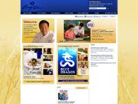 Welcome to the Official Ming Tsai Website
