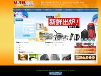 旅游网, 中国国际航空, 中国东方航空, 中国南方航空