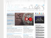 muftah.org foreign policy, middle east, north africa