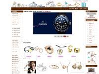 Replica Jewelry, Replica Jewellery,Replica Tiffany,Replica Bvlgari,Replica Cartier