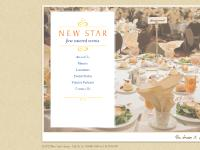 New Star Caterers - NY's Kosher Caterer