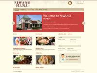 niwanohana.com Forward