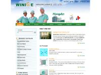 Factory, Feedback, Certificate, Disposable Medical Catheter