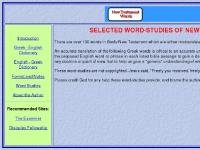 ntwords.com Introduction, Greek - English Dictionary, English - Greek Dictionary