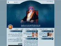 صور جلالة السلطان, الجولات السامية, جلال العزري – مسقط, الشبيبة