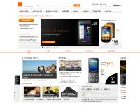 Telefoane la preturi speciale - Abonamente de voce si date - Cartela PrePay FreeSIM   orange.ro