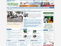 Pakistan News Service - PakTribune