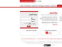 payperlead.co.il Pay Per Lead, leads, lead