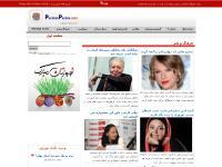 موسیقی ایرانی آرشیو و خبرهای موسیقی-سبک زندگی مد و آرایش,اجتماعی-فرهنگ و هنر-خبرهای پزشکی و سلامتی