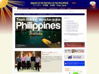 Philippine Embassy – Tokyo, Japan | フィリピン 共和国