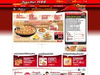 pizzahut.co.th พิซซ่า, pizza hut, พิซซ่า ฮัท
