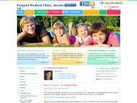 pmcaustin.com austin allergist, austin allergy clinic, austin asthma clinic