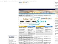 Shipping Guides Ltd - The Port Information Specialists - publishers of Guide to Port Entry and other Port Databases - Shipping Guides Ltd
