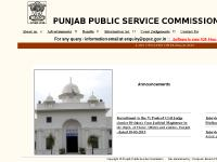 ppsc.gov.in PPSC, Punjab Public Service Commission, Punjab