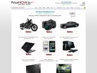 PriceNOW New Products Latest Price in India
