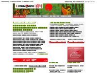 prothom-aloblog.com প্রথম আলো,newspa