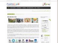 pukhtoogle.com Pukhtoogle.com is dedicated to proivide real time information to the visitor via news & pictures. We have the most popular and largest photo gallery of Peshawar counting more then 390 unique & old pictures. Our main aim is provide local stuff to the visitors whether they are students, artist, photographer or sportsman. Furthermore entertainment secti